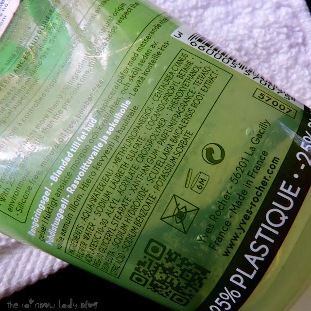 Yves Rocher Sebo Vegetal Purifying Cleansing gel