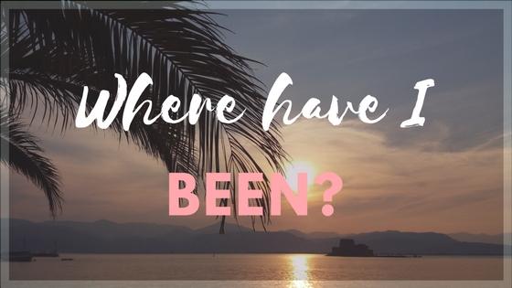 Куда я пропала?