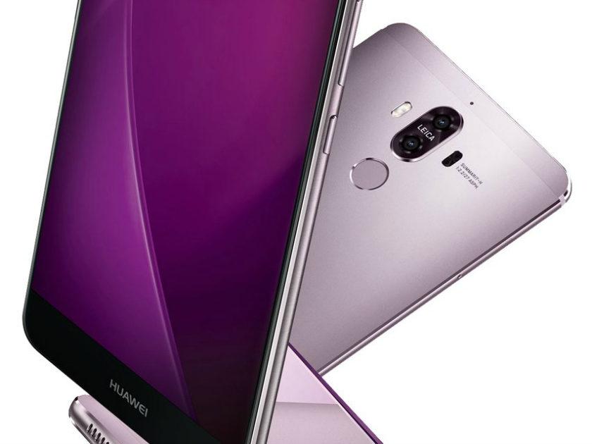 اسعار Huawei Uae Price جميع الاصدارات فى الامارات 2017