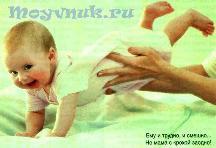 Гимнастика для малышей, фото