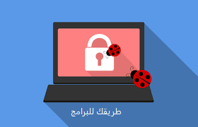 تحميل برنامج Emsisoft Anti-Malware