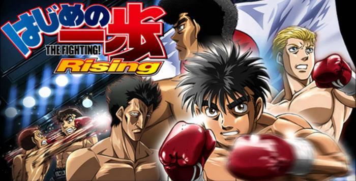 جميع حلقات انمي Hajime no Ippo Rising مترجم (تحميل + مشاهدة مباشرة)