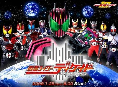 Kamen rider decade episode 14 part2 watch or download | downvids. Net.