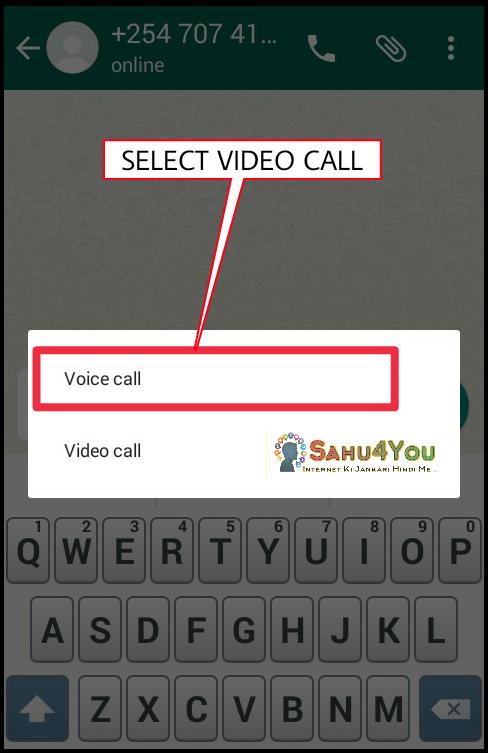 WhatsApp Se HD Video Calling Kaise Kare