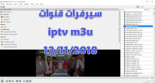 أضخم 10 سيرفرات iptv m3u بتاريخ اليوم 13/11/2018 لجميع الباقات لفترة طويلة