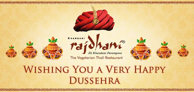 Download Happy Dussehra Images