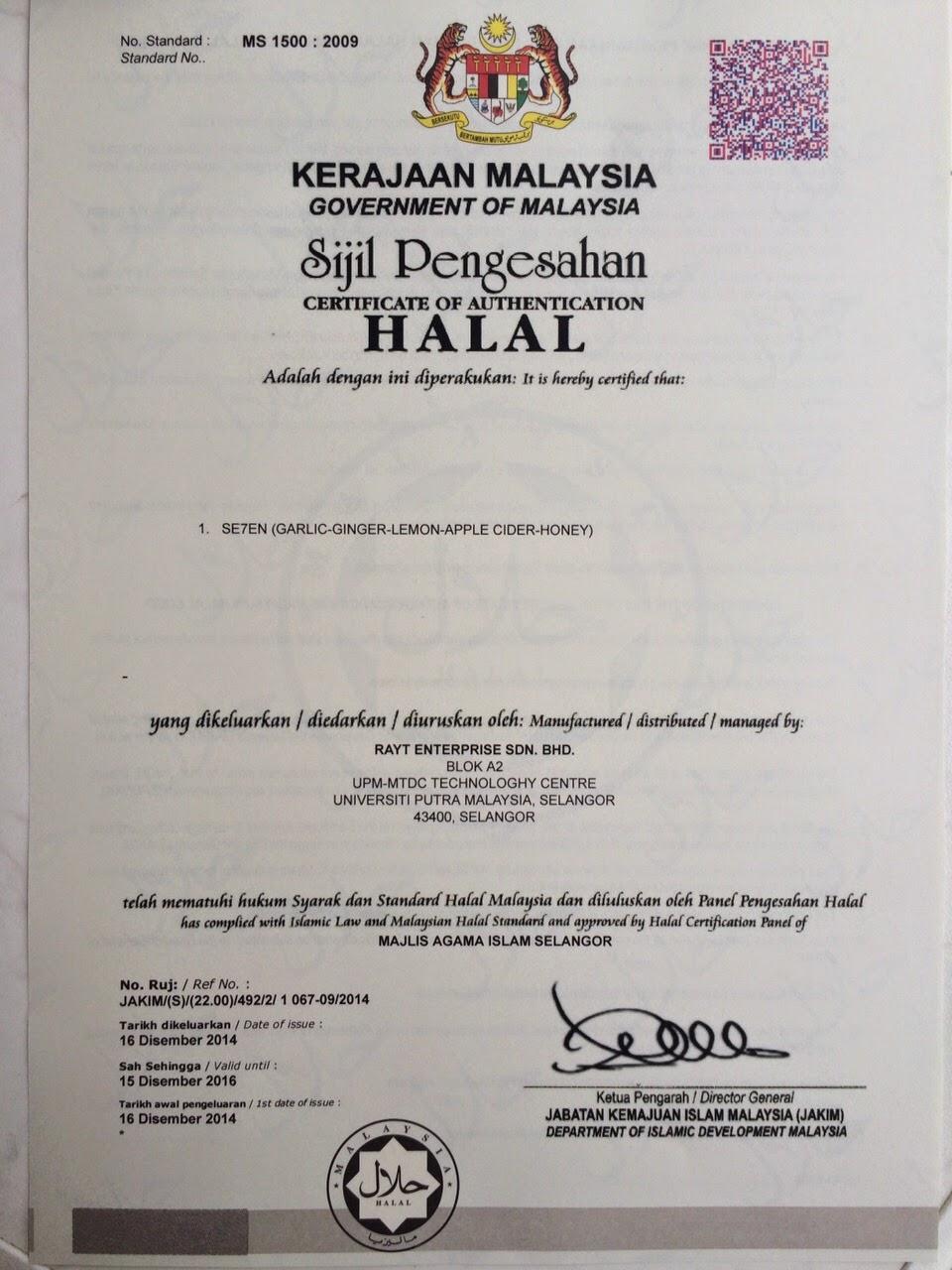 Sijil Halal Se7en