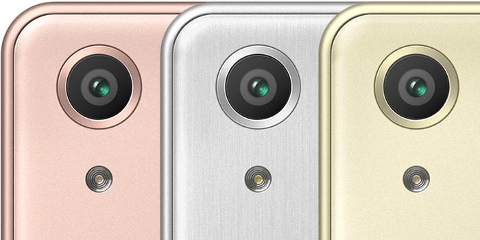 XPERIA X Performanceのメインカメラは2300万画素、解像度5520×4140ピクセル