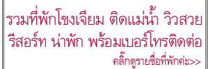 http://khunnaiver.blogspot.com/2016/11/21.html