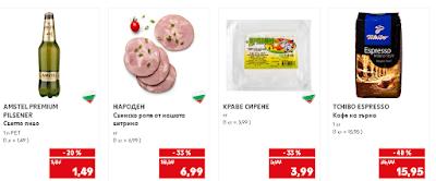 https://www.kaufland.bg/aktualni-predlozheniya/ot-ponedelnik.category=BG181213W.html