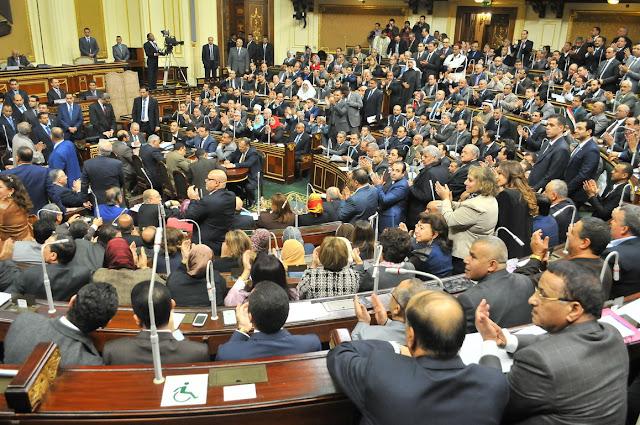 أخبار مصر ننشر لكم خطة البرلمان في الموازنة العامة