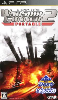 Warship Gunner 2 PSP ISO