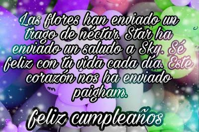 feliz cumpleaños, frases de cumpleaños, cumpleaños, imagenes de feliz cumpleaños, feliz