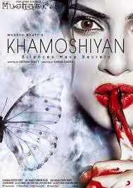 Khamoshiyan Subhan Allah Movie Song Lyrics