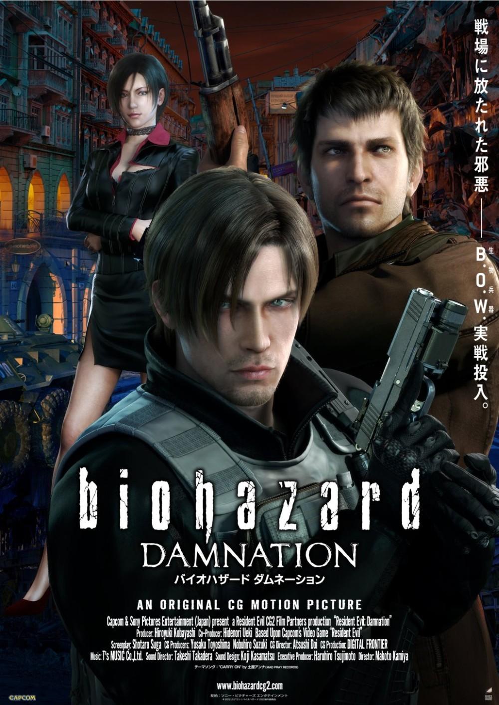 Nonton Film Resident Evil: Damnation (2012)