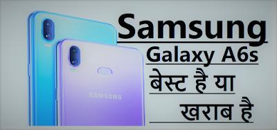 Samsung galaxy a67