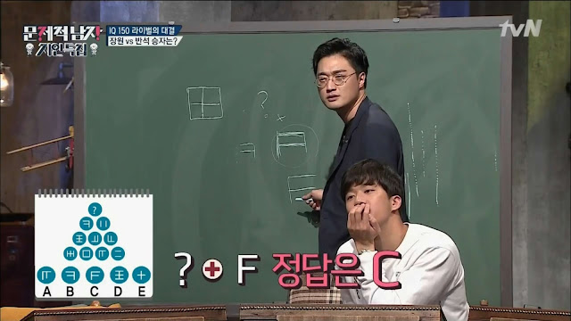 problematic men questions ep 12 lee jang won