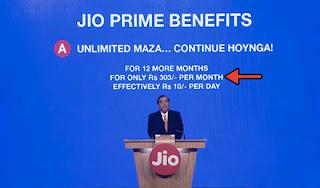 hidden secrets of jio 28 days