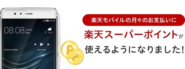 http://japanese.engadget.com/2016/06/28/7-1/