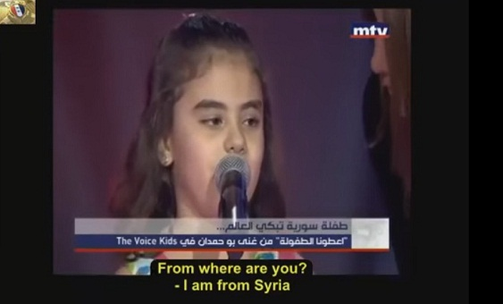 "Video: The Voice Kids for the Arab World"" Ghina"