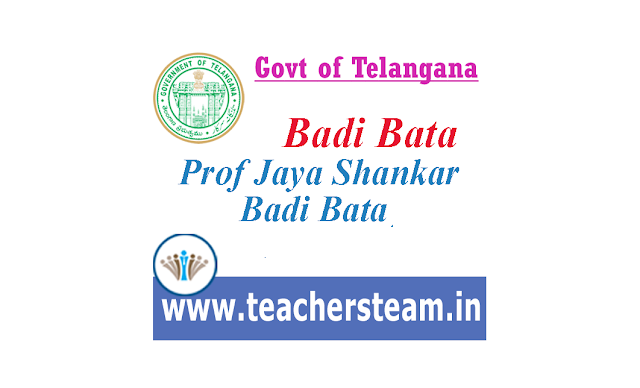 Instructions on Prof Jaya Shankar Badi Bata program for academic year 2019-20
