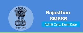 RSMSSB Industry Officer Admit Card 2018 Check Industry Inspector Exam Date