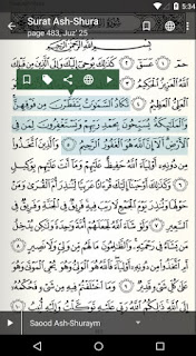 Quran for android Arabic
