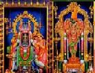 mylapore-kapaleeswarar-kovil-jobs-posts-recruitments-www-tngovernmentjobs-in-logo