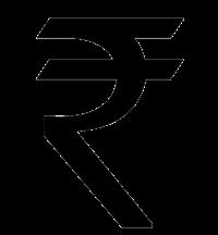 भारतीय रुपया