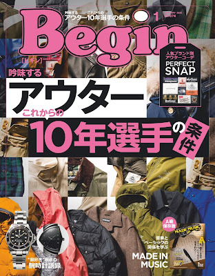 Begin (ビギン) 2020年01月号 zip online dl and discussion