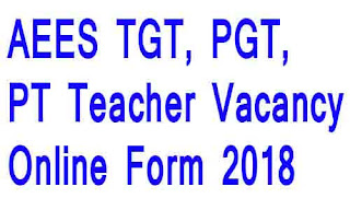 AEES TGT, PGT, PT Teacher Vacancy