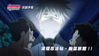 Boruto: Naruto Next Generations Episódio 108