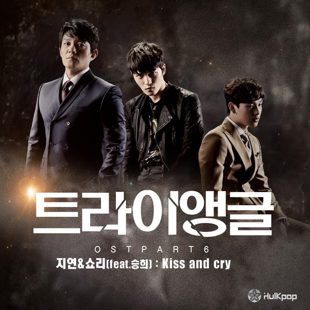 [Single] Ji Yeon (T-ara), Shorry J – Triangle OST Part 6
