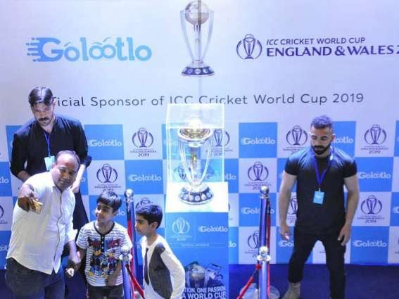 Entertainment 4 You World Cup Trophy Displayed At Nbp