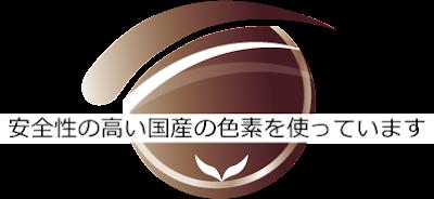 http://fukaya.shop-pro.jp/?pid=117834468