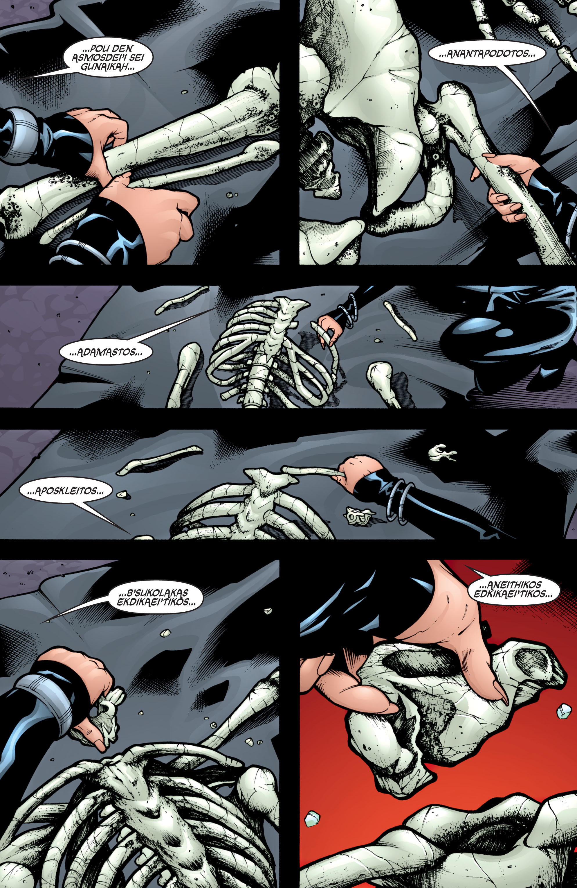 Read online Wonder Woman (1987) comic -  Issue #205 - 2