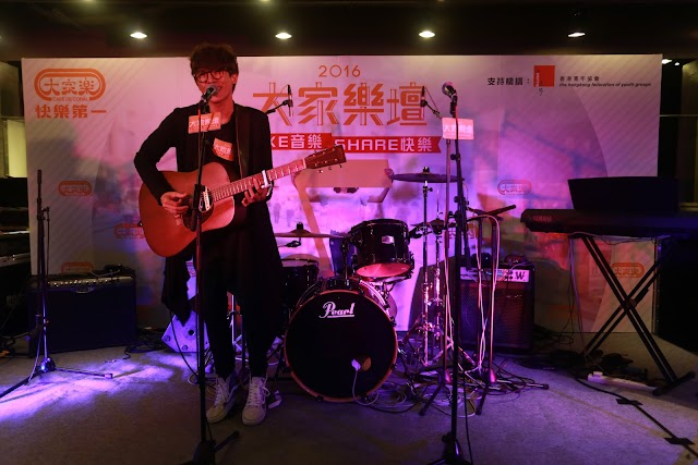 【大家樂壇2016】青協聯同大家樂舉行音樂會 邀請多位年輕音樂人表演