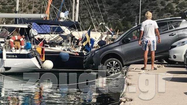 Παραλίγο αυτοκίνητο να πέσει στο λιμάνι της Ερμιόνης