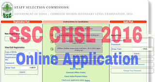 SSC CHSL 2016 Online Application process, Eligibility Criteria,  Admit Card & Previous Year Question Download