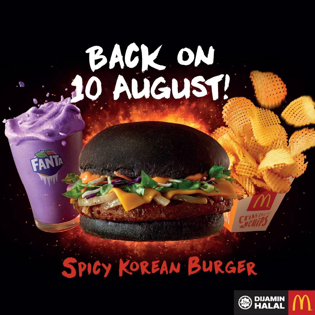 A La Carte Mcdonalds.Mcdonald S Spicy Korean Burger Beef Combo Set Rm15 99 A