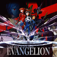 50 Examples Which Connect Media Entertainment to Real Life Violence: 33. Neon Genesis Evangelion
