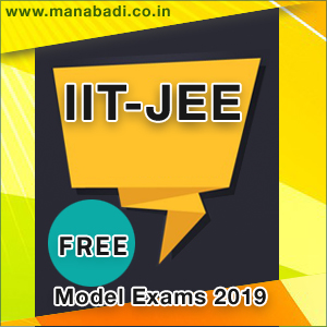 IIT JEE Online Model Exam 2019