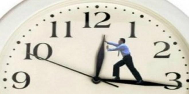 مع اقتراب إلغاء التوقيت الصيفي.. قرار نهائي بخصوص إلغاء الساعة