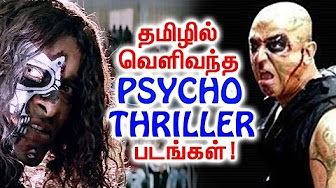 Psycho Thriller Movies Of Tamil Cinema!