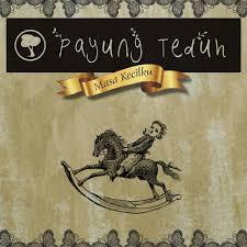 Lirik Lagu Masa Kecilku - Payung Teduh dari album single pop 2015 chord kunci gitar, download album dan video mp3 terbaru 2017 gratis