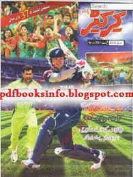 Cricketer Magazine March 2015 edition