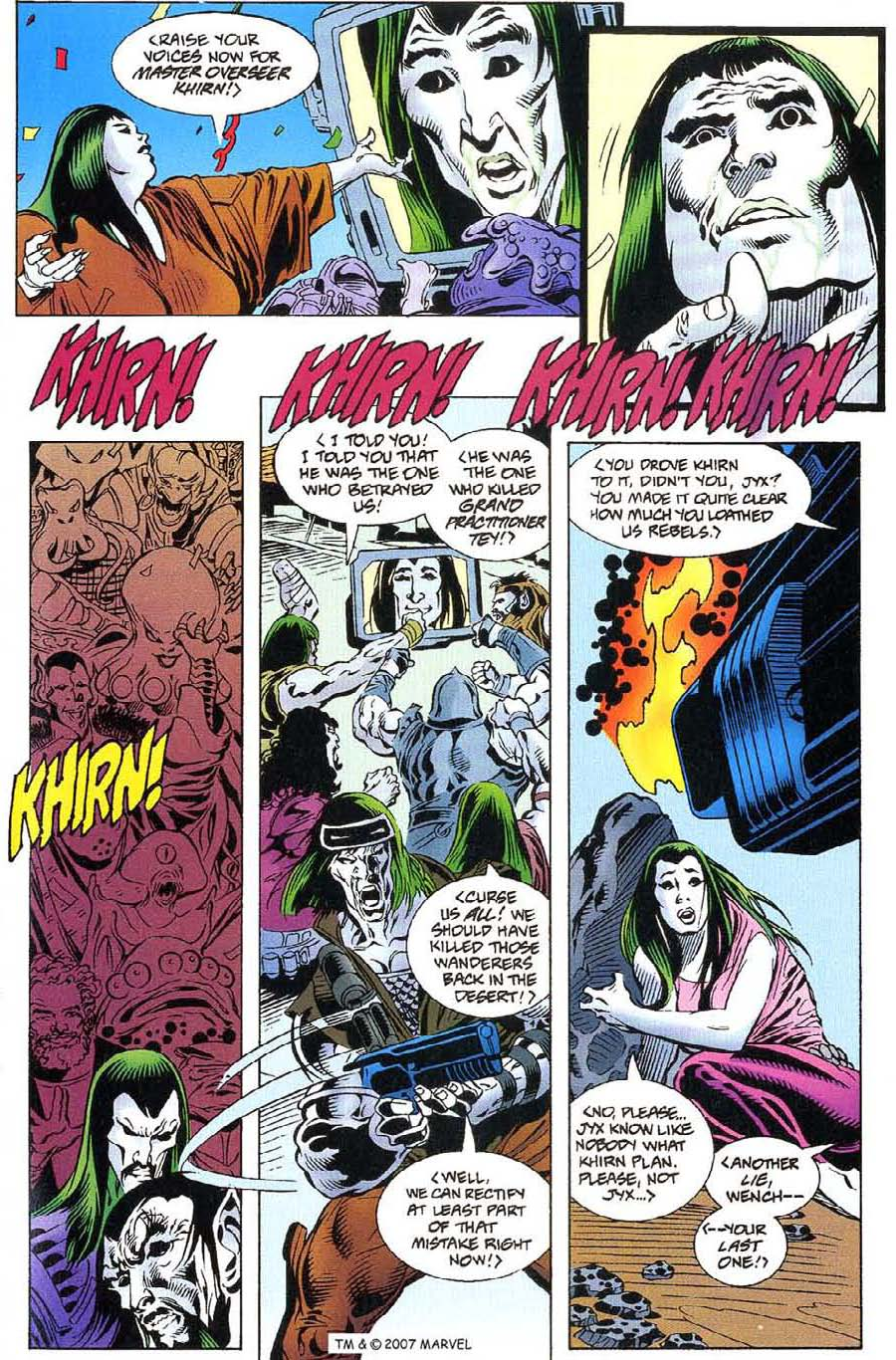 Read online Silver Surfer (1987) comic -  Issue #115 - 17