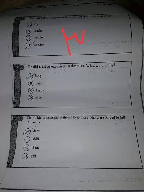 تسريب امتحان الانجليزي 2019, تسريب امتحان الانجليزي اولي ثانوي 2019, امتحان اللغة الانجليزية للصف الاول الثانوى 2019,  تسريب امتحان اللغة الانجليزية للصف الاول الثانوى 2019,  امتحان انجليزي اولي ثانوي 2019, تسريب شاومينج الانجليزي, تسريب الانجليزي الصف الاول2019