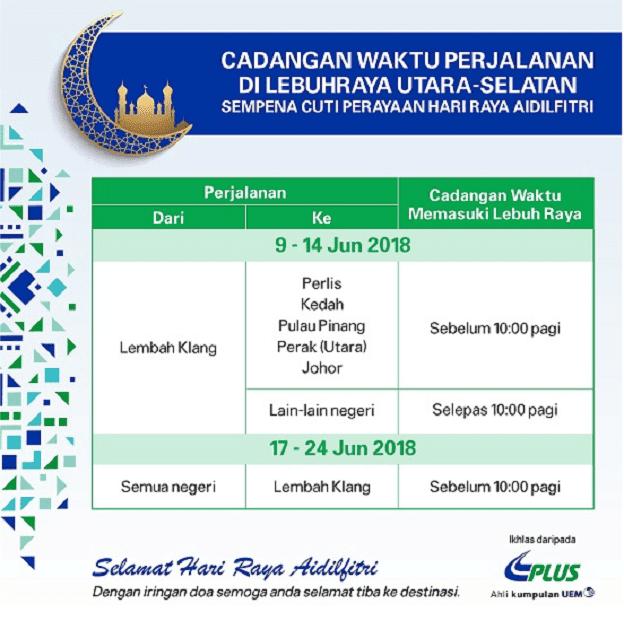 TTA PLUS untuk perjalanan pada Hari Raya Aidilfitri 2018