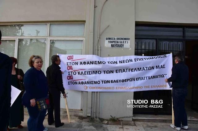 Χωρίς υποδιευθυντή και διευθυντή παραμένει η ΔΟΥ Ναυπλίου λόγω... συνταξιοδότησης